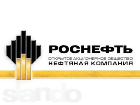 Вакансии бурильщика помощника бурильщика в городе челябинск частные объявления вакансии в шадринске свежие вакансии